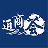 通商荟logo